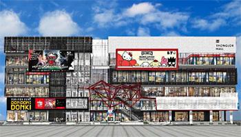 旧ドンキHDがタイに初出店、「DONKI MALL THONGLOR」が2月22日オープン