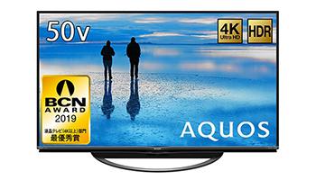 これから4Kチューナー搭載テレビ買うならどれがいい? 4Kチューナー搭載テレビ売れ筋TOP10はこの製品