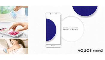 iPhone 独占のランキングに唯一AQUOS sense2がランクイン! 今売れているスマートフォン売れ筋ランキング