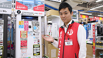 花粉対策で空気清浄機の選び方 販売員が注目するポイントとは
