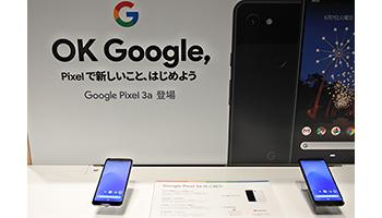 Google Pixel 3aのSIMフリー/キャリア版の価格を比較 利用状況で変わる「最安」の買い方