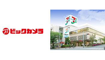 ビックカメラ、東急田園都市線沿線に初出店、たまプラーザ駅前にオープン - BCN+R