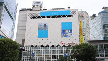 渋谷の東急東横店が2020年3月末に閉店、今後は新業態に注力