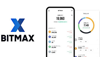 LINE Pay、仮想通貨の入出金可能に 「BITMAX」提供開始