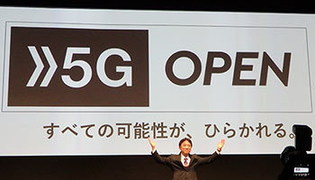 NTTドコモが5G一番乗り、9月20日に「プレサービス」開始、基地局の進捗に自信