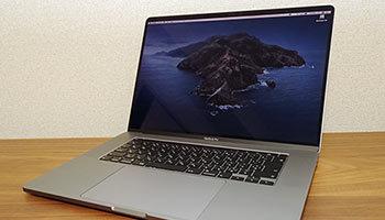 16インチのMacBook Pro新モデルをレビュー! ビジネスやエンタメ鑑賞の質を高める新設計に注目