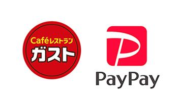 Paypay ジョイフル