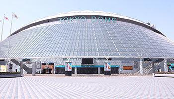 東京 ドーム イベント 中止