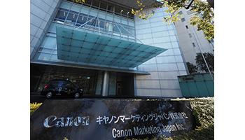 ジャパン キヤノン マーケティング