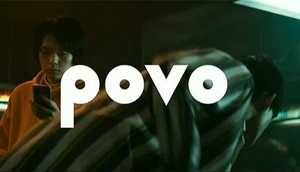 ポヴォ au