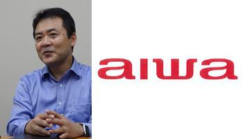 <インタビュー>アイワの三井知則社長に聞く、なぜ今、「aiwa」なのか