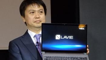 「次世代ノートPCの標準に」 NECが「LAVIE Note NEXT」を発表