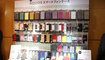 シャープ、スマートフォン「AQUOS」シリーズ向けのアクセサリを拡充