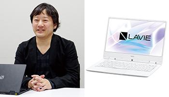 1kgを切るノートPC「LAVIE Note Mobile」、新モデルの工夫点