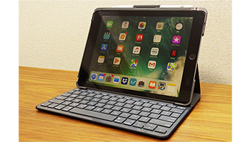 お手頃価格9.7インチiPadの実力を引き出す! ロジクールのキーボード「SLIM FOLIO」