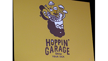 【会見速報】世界に一つだけのビールをつくる、CtoCコミュニティ次世代サービス「HOPPIN' GARAGE」