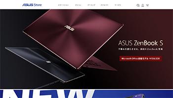ASUS、オンラインストアをリニューアル、「ASUS Store」に