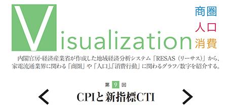 201711141045_1.jpg
