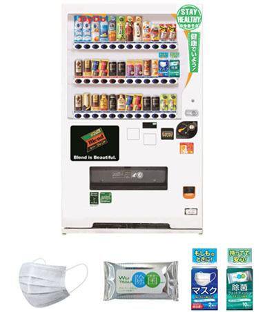 マスクや除菌ウェットティッシュを自販機で手軽に購入、ダイドードリンコから